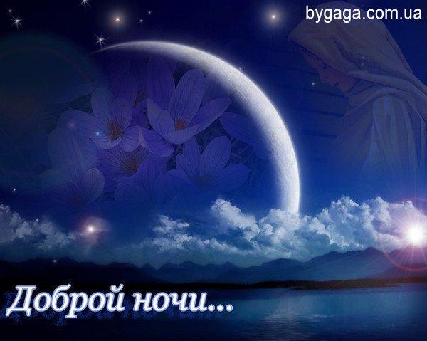ночь картинки