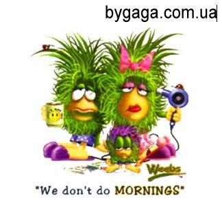 картинки с добрым утром любимому на телефон