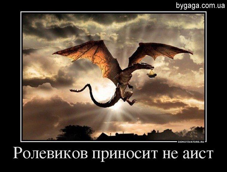 http://bygaga.com.ua/uploads/posts/1332546454_bygaga.com.ua_demotivators-14.jpg