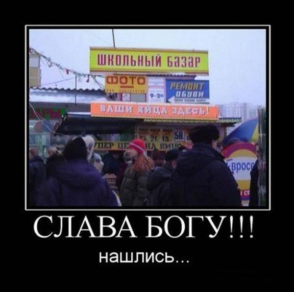 Свежие демотиваторы приколы 2012 20 фото