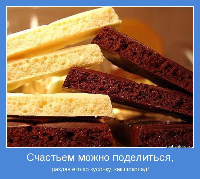 http://bygaga.com.ua/uploads/posts/1334150069_motivatori_pro_schastie79-19.jpg