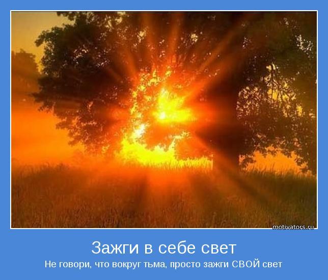 http://bygaga.com.ua/uploads/posts/1334150080_motivatori_pro_schastie79-3.jpg
