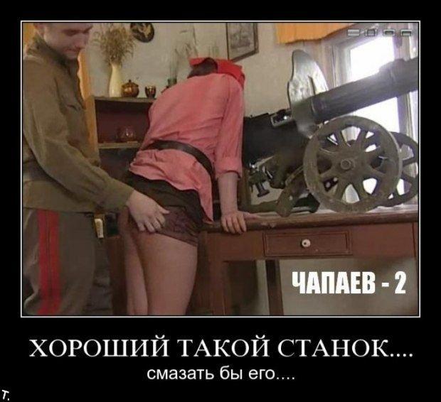 Чапаев петька и анка порно 20 фотография