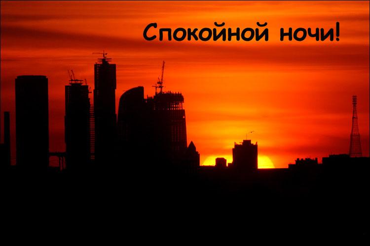 Красивые картинки романтические спокойной ночи