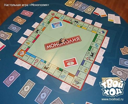 Как сделать настольную монополию