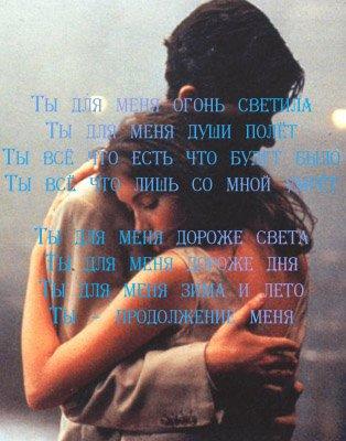 красивые слова девушке в знакомстве