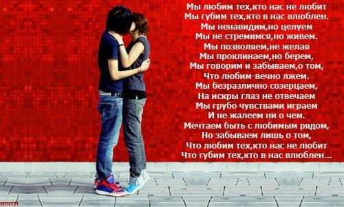 В мечтах о любви девушки