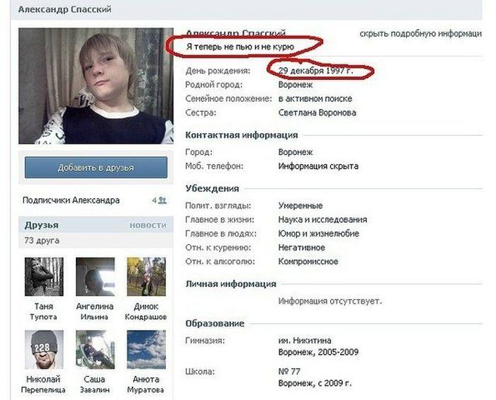 Эротика видео смотреть бесплатно на babushky ru