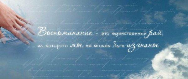 http://bygaga.com.ua/uploads/posts/1337097541_kartinki_so_smislom_i_citatam-_547_79-12.jpg
