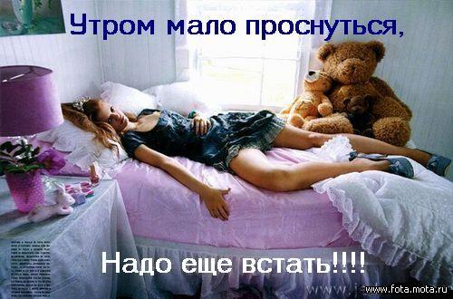 http://bygaga.com.ua/uploads/posts/1337945897_kartinki_dobroe_ytro_bygaga_43221219-2.jpg
