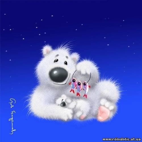 Картинки Спокойной ночи: http://bygaga.com.ua/pictures/spokoynoy-nochi/