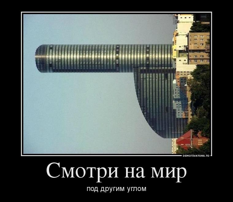 Самые прикольные картинки - 3771f