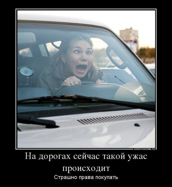 ... Приколы на смс скачать бесплатно Stud M: hvorostian.ru/9970-prikoly-na-sms-skachat-besplatno.html