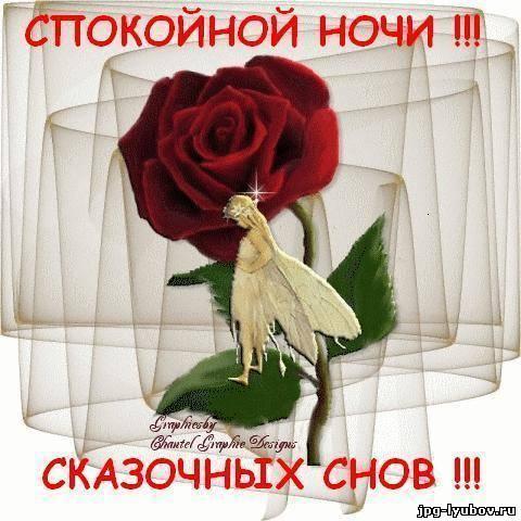 Картинки самые дешовые бляди москвы - 80b6