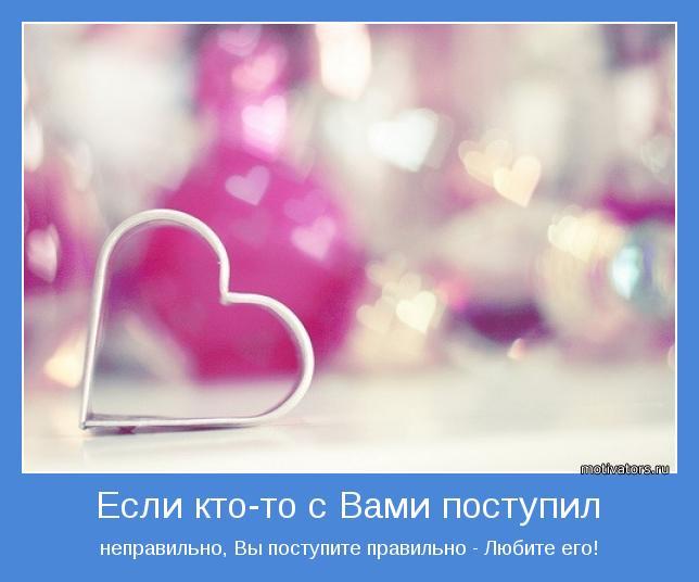 красивые фотографии про любовь.