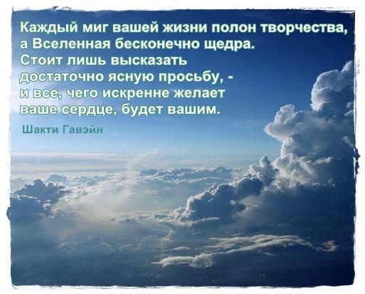 http://bygaga.com.ua/uploads/posts/1339705006_aforizmi_v_kartinkah_7663-24.jpg