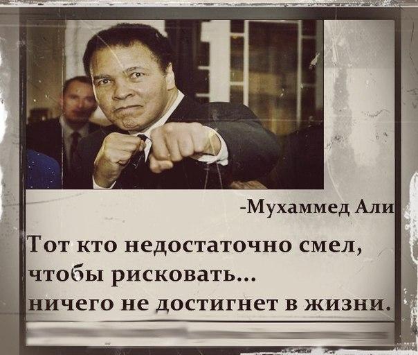 http://bygaga.com.ua/uploads/posts/1339842685_muhammed-ali.jpg