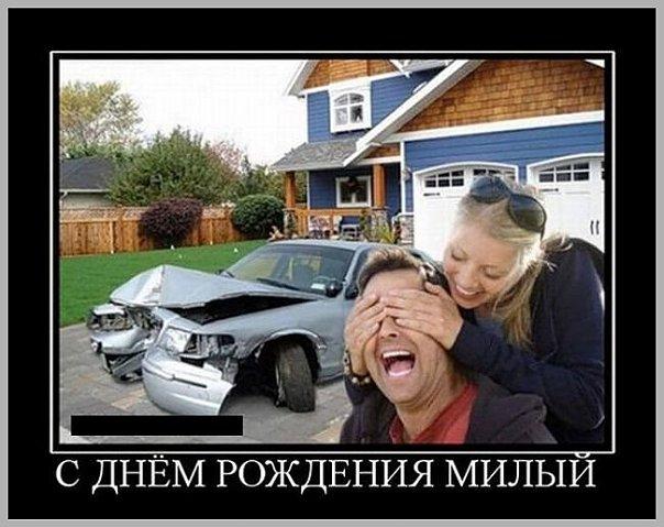 Смешные демотиваторы дня 43 фото