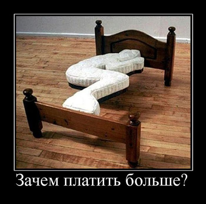 http://bygaga.com.ua/uploads/posts/1341487207_demotivatori_prikolnie_72657-30.jpg
