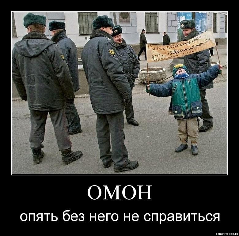 Самые лучшие демотиваторы приколы (58 ...: bygaga.com.ua/demotivators/demotivatory-prikoly/6330-samye-luchshie...