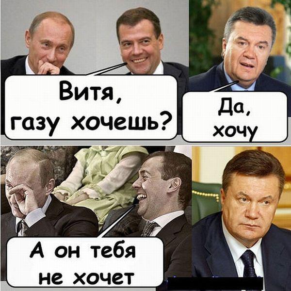 комиксы про януковича путина и медведева