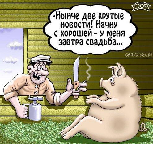 Советские 2014 мелодрама смотреть фильм онлайн