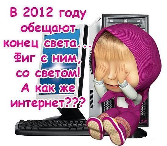 http://bygaga.com.ua/uploads/posts/1344092889_prikolnie_nadpici_na_kartinkah_s_myltikami-3.jpg