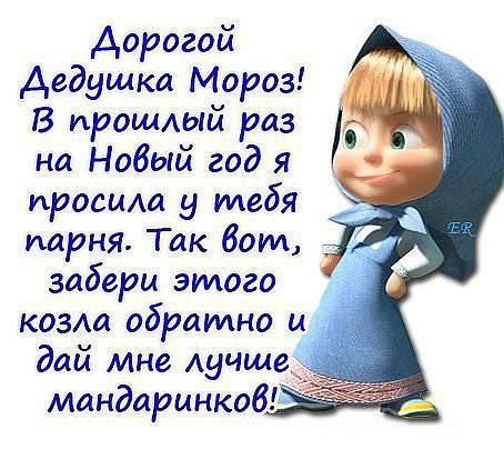 Картинки / Прикольные картинки: bygaga.com.ua/pictures/cool-pictures/6690-prikolnye-multyashnye...