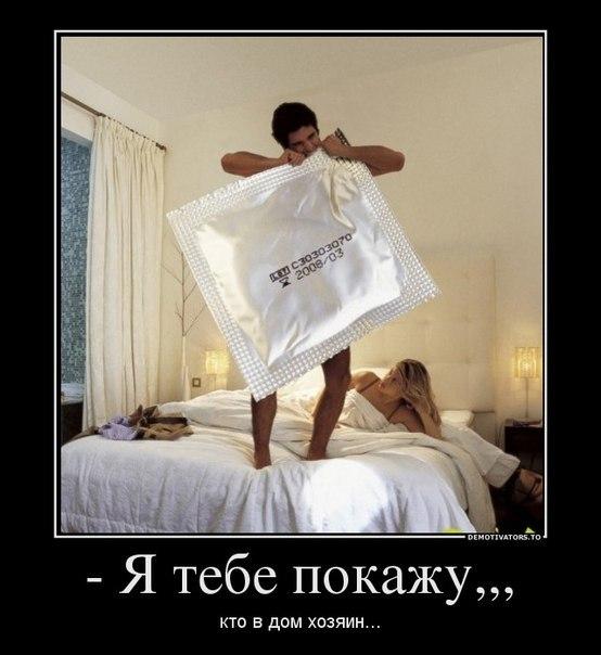 ... просто убойные демотиваторы приколы: bygaga.com.ua/demotivators/demotivatory-prikoly/6790-smeshnye-i...