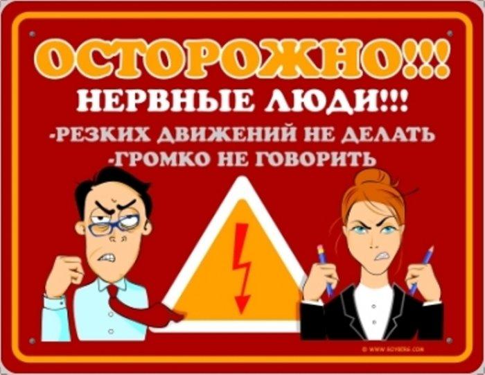 Картинки по запросу смешные картинки про работу в офисе
