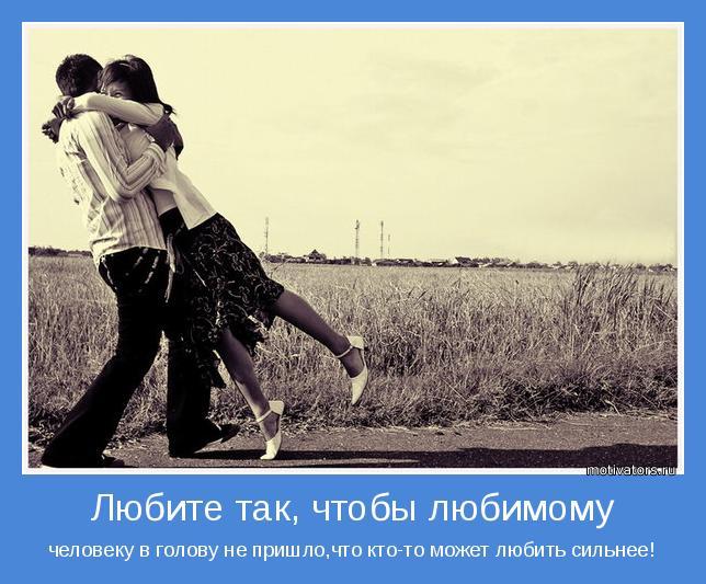 Романтические объятия фото