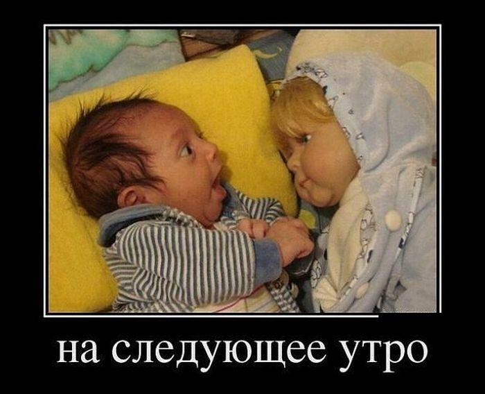 http://bygaga.com.ua/uploads/posts/1345155163_demotivatory-prikoly-2.jpg