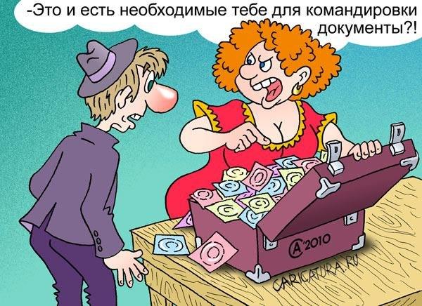http://bygaga.com.ua/uploads/posts/1345331563_klassnye-karikatury-24.jpg