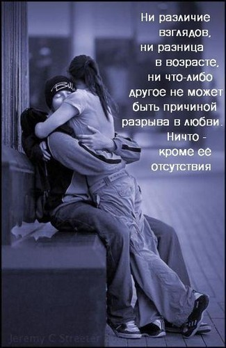 http://bygaga.com.ua/uploads/posts/1346928338_milie_kartinki_pro_lyubov-26.jpg