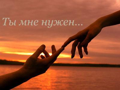 фото любви картинки