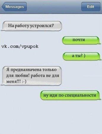 Двойной кунилингус  pizdolizcom