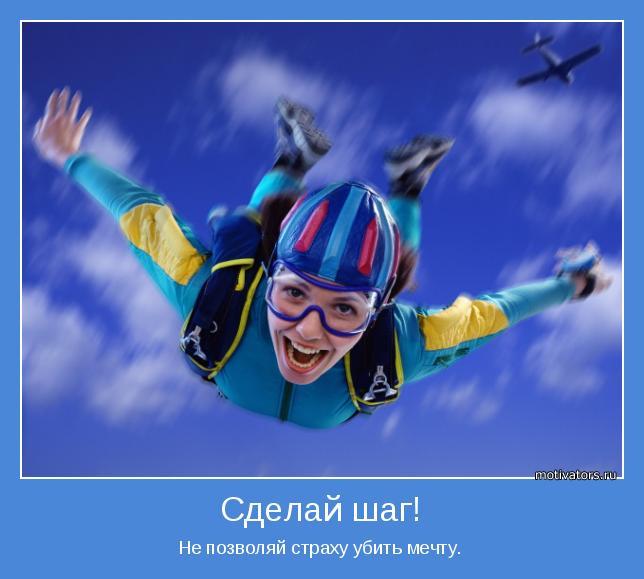 УРОК 2 . СИМОРОН 1347093949_veselye-pozitivnye-motivatory-1