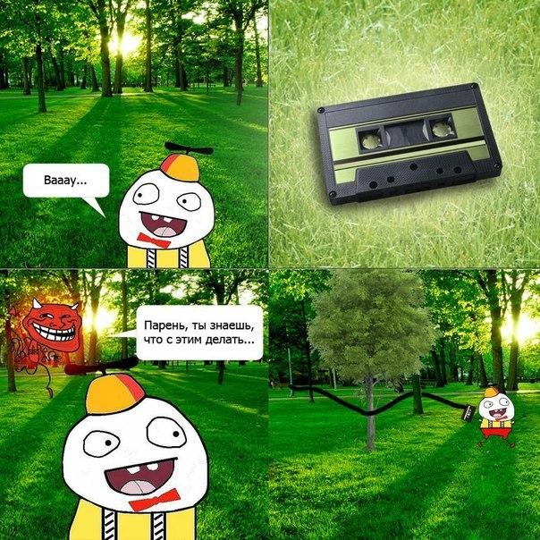 Смешные комиксы мемы 38 фото