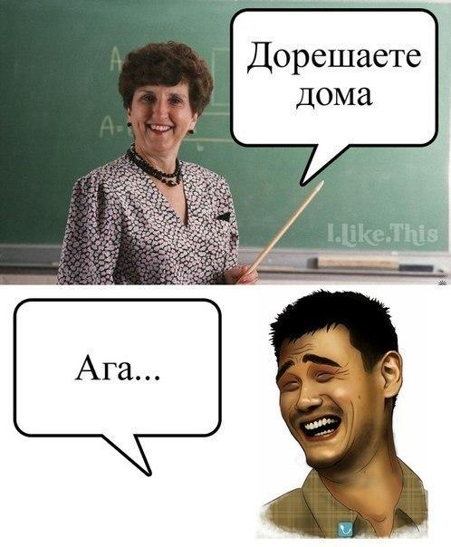 Прикольные комиксы мемы 40 фото