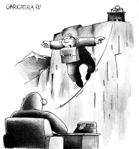 Прикольные карикатуры про работу 36