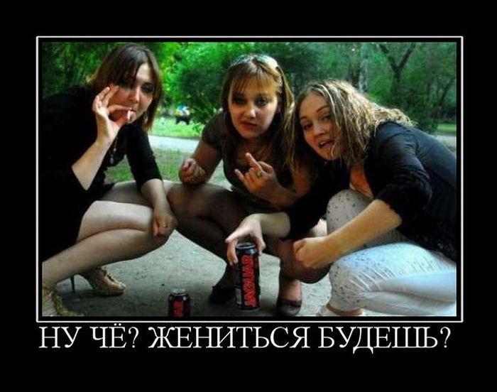 Я хочу, чтобы Вы улыбнулись. 1348080954_demotivatori_samie_prikolnie_3455_67-75