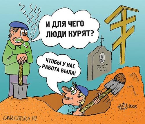 Чёрный юмор. Анекдоты, шутки, приколы!: bygaga.com.ua/black-humor/7994-chernyy-yumor-anekdoty-shutki...