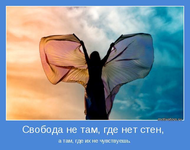 http://bygaga.com.ua/uploads/posts/1350167026_motivators-bygaga-45.jpg