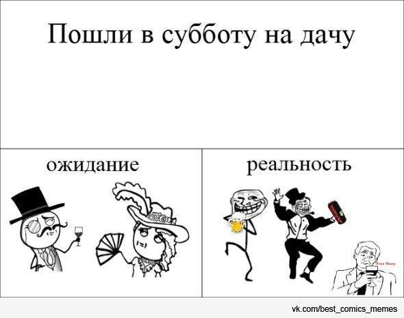 классные картинки 2012: