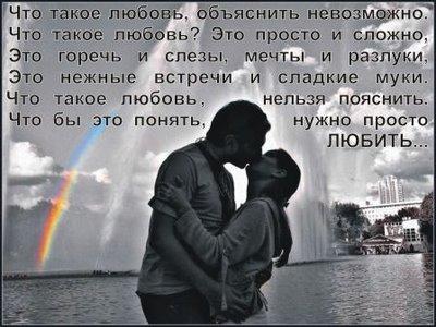 Романтические картинки о любви и про