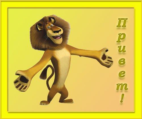 http://bygaga.com.ua/uploads/posts/1352562763_kartinki_privet_na_bygaga_65_267-3.jpg