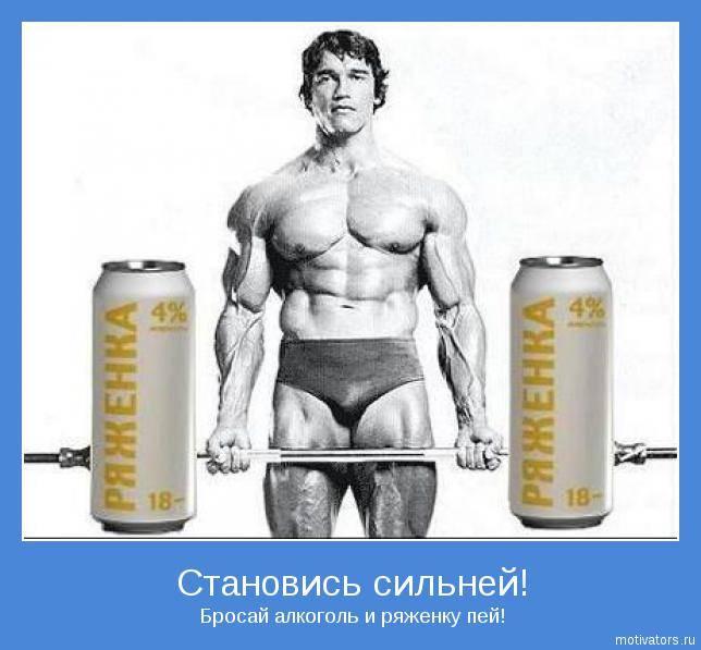 Светлые красивые мотиваторы (67 фото): bygaga.com.ua/pictures/motivators/9228-svetlye-krasivye-motivatory...