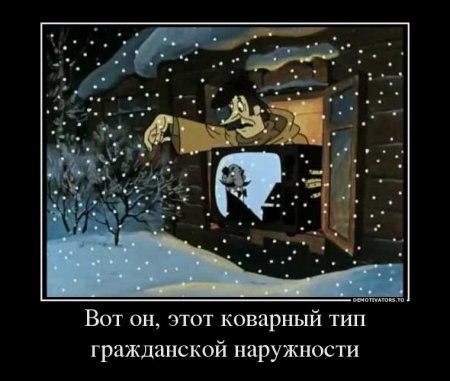 http://bygaga.com.ua/uploads/posts/1353948915_krilatie_frazi_iz_multikov_76459.jpg