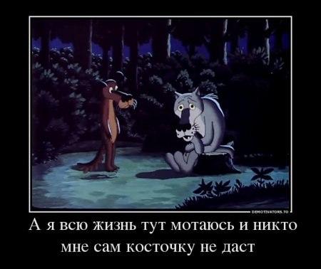 http://bygaga.com.ua/uploads/posts/1353948946_krilatie_frazi_iz_multikov_76459-8.jpg