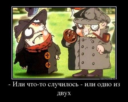 http://bygaga.com.ua/uploads/posts/1353948955_krilatie_frazi_iz_multikov_76459-20.jpg